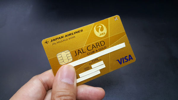 JALカードの審査難易度は?特徴を解説