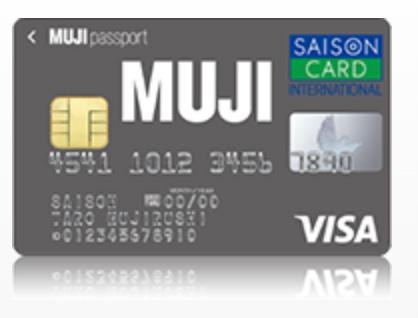 MUJI Cardのカードデザイン