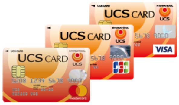 UCSカードの基本カードデザイン