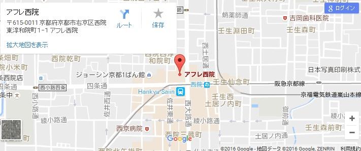 エタラビ アフレ西院店の地図