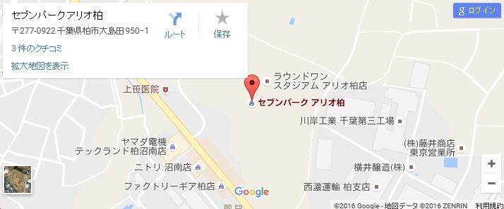 エタラビ セブンパークアリオ柏店の地図