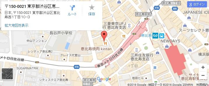 エタラビ 恵比寿店の地図