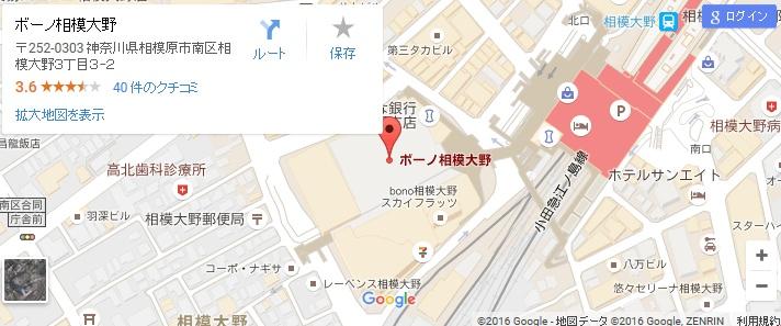 エタラビボーノ相模大野店の地図