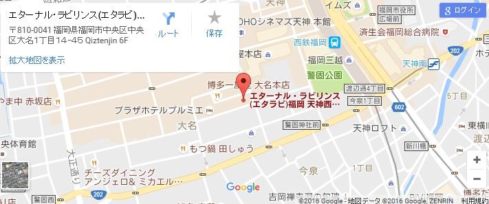 エタラビ 福岡天神西通り店の地図