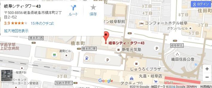 エタラビ 岐阜シティタワー店の地図