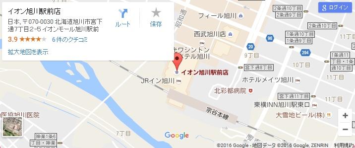 エタラビ イオンモール旭川駅前店の地図