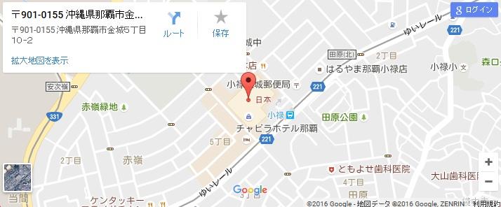 エタラビ イオン那覇店