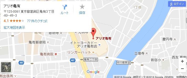 エタラビ アリオ亀有店の地図