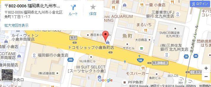エタラビ 小倉店の地図