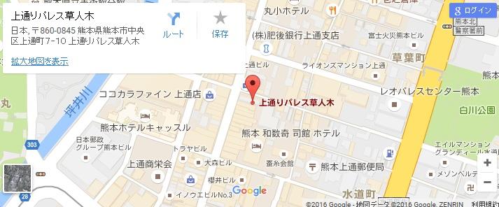 エタラビ 熊本店の地図