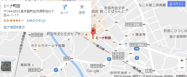 エタラビ ミーナ町田店の地図