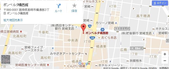 エタラビ 宮崎ボンベルタ橘店