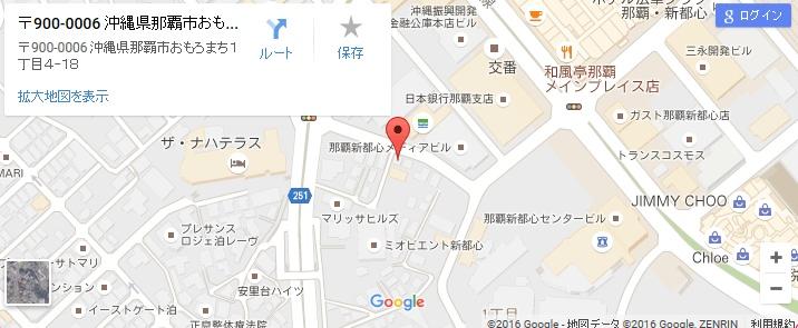 エタラビ 那覇新都心店