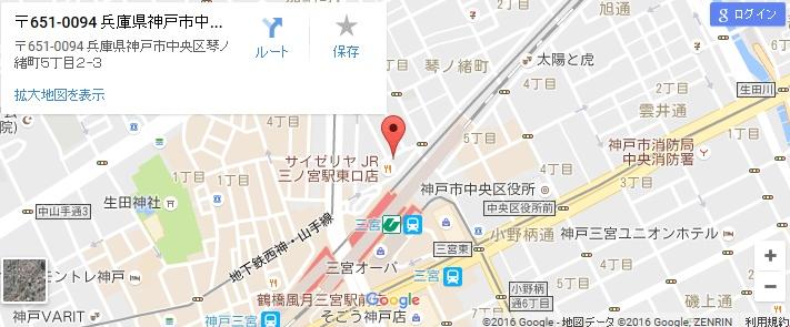エタラビ グラン三宮駅前店の地図