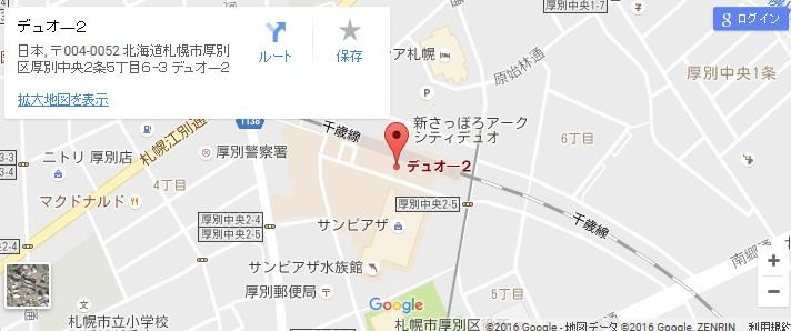 エタラビ 新さっぽろDUO-2店の地図