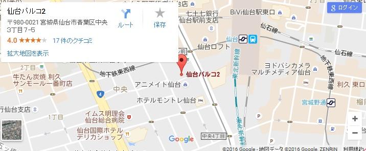 エタラビ 仙台パルコ2店の地図