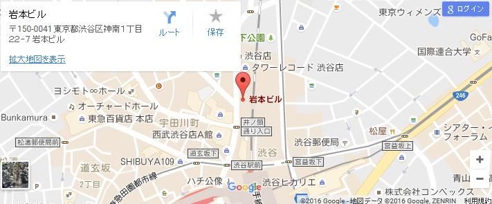 エタラビ 渋谷店の地図