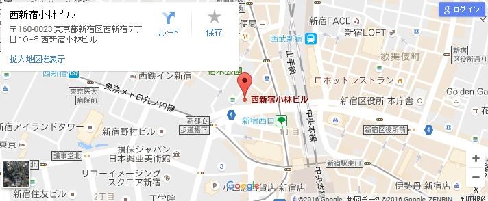 エタラビ 新宿西口店の地図
