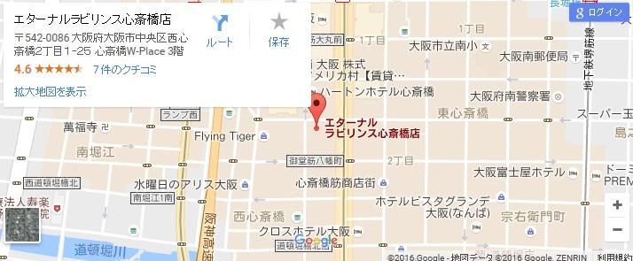 エタラビ 心斎橋店の地図