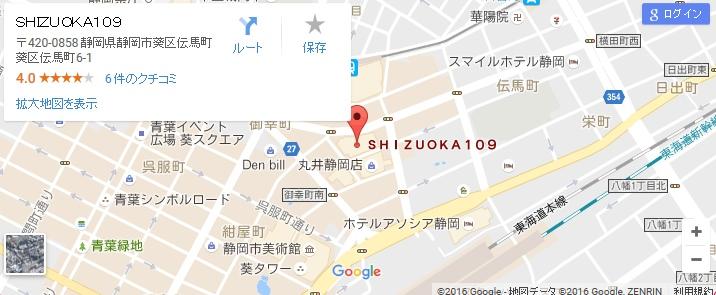 エタラビ 静岡109店の地図