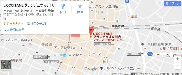 エタラビ グランデュオ立川店の地図