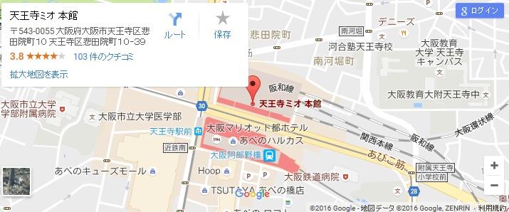 エタラビ 天王寺ミオ店の地図