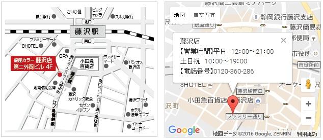 銀座カラー 藤沢店の地図