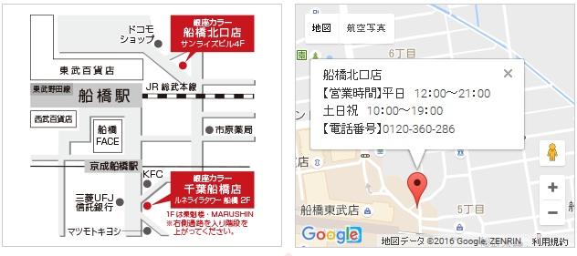 銀座カラー 船橋北口店の地図