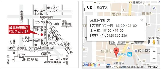 銀座カラー 岐阜神田町店の地図