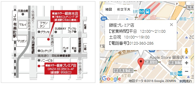 銀座カラー 銀座プレミア店の地図