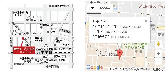 銀座カラー 八王子店の地図