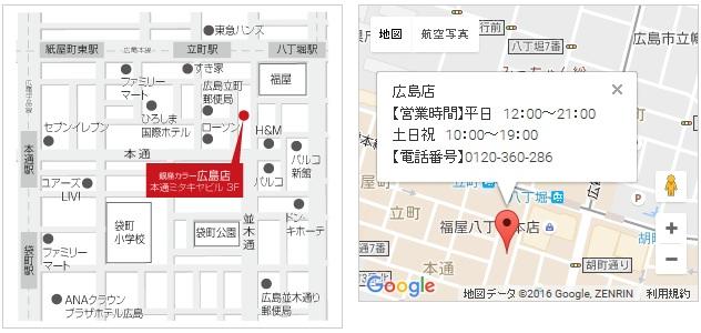 銀座カラー 広島店の地図