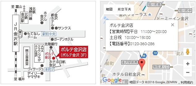 銀座カラー ポルテ金沢店の地図