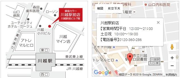 銀座カラー 川越駅前店の地図