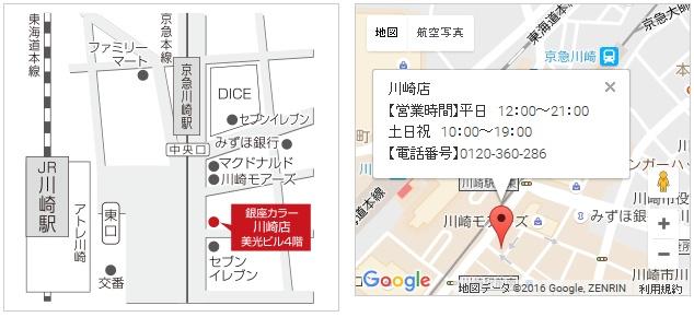 銀座カラー 川崎店の地図