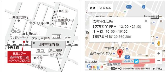 銀座カラー 吉祥寺北口店の地図