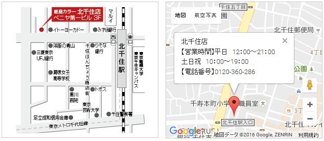 銀座カラー 北千住店の地図
