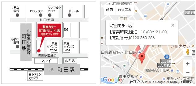 銀座カラー 町田モディ店の地図