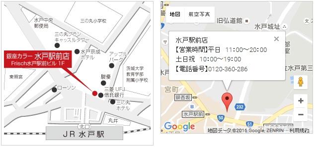 銀座カラー 水戸駅前店の地図