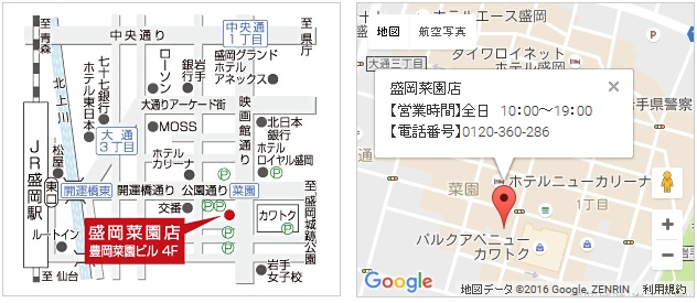 銀座カラー 盛岡菜園店の地図