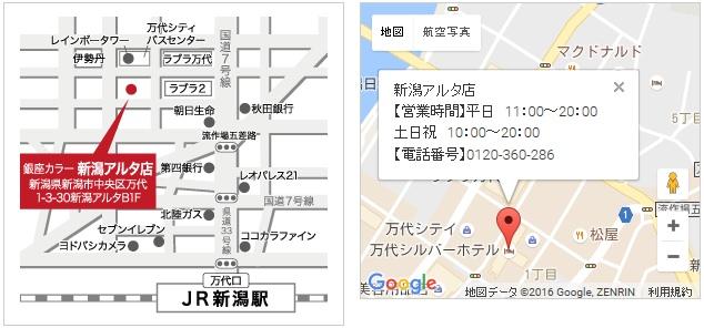 銀座カラー 新潟アルタ店の地図