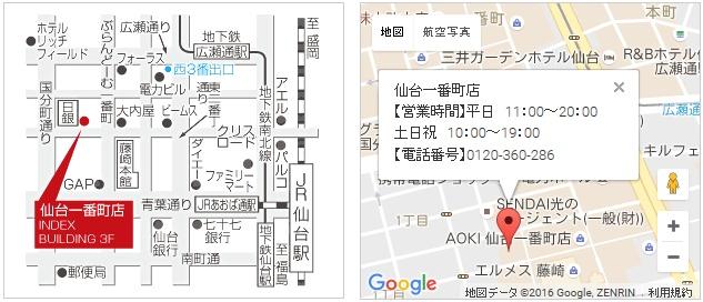 銀座カラー 仙台一番町店の地図