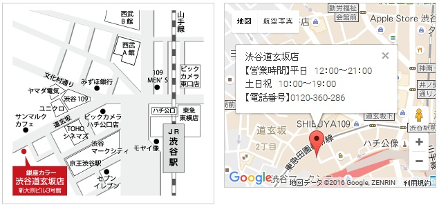 銀座カラー 渋谷道玄坂店の地図