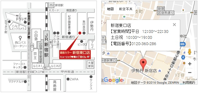 銀座カラー 新宿東口店の地図