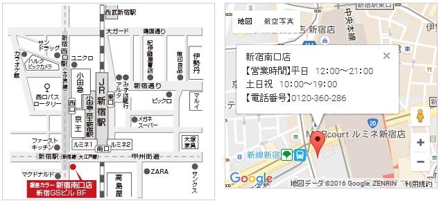 銀座カラー 新宿南口店の地図