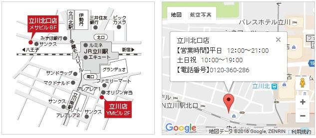 銀座カラー 立川北口店の地図