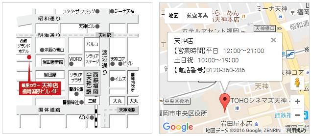 銀座カラー 天神店の地図