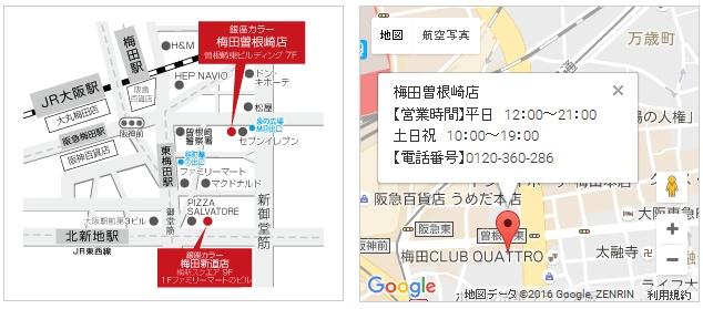 銀座カラー 梅田曽根崎店の地図