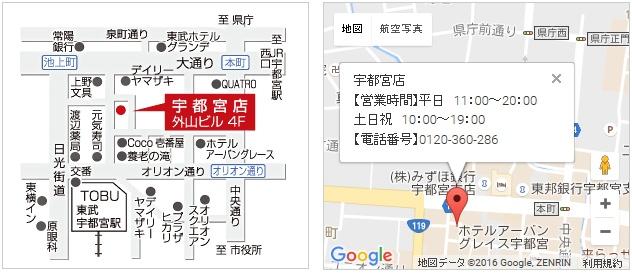 銀座カラー 宇都宮店の地図