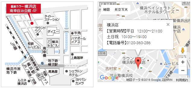 銀座カラー 横浜店の地図
